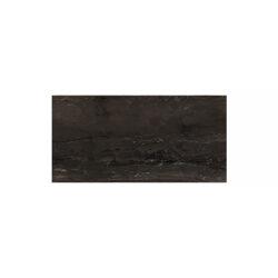 Керамогранит ATLAS CONCORDE MARVEL EDGE Absolute Brown Lapp